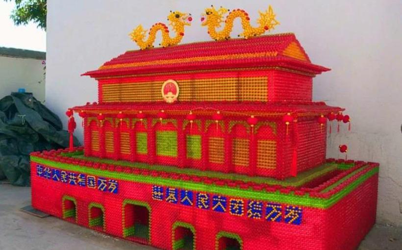 世界最大的彩珠模型